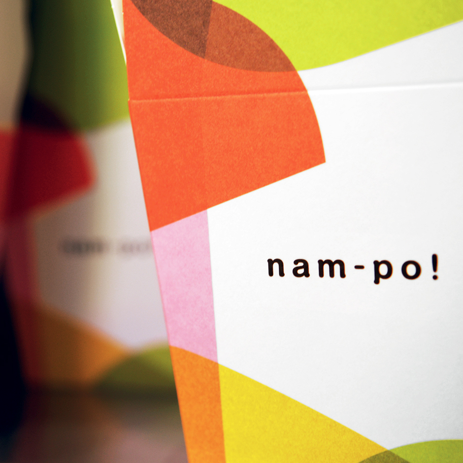 Nam-po
